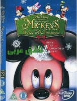 Arabic cartoon dvd mickey twice upon christmas  proper arabic (fus-ha)     ميكي ماوس