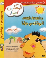 Animals Around Us: Arabic Childrens Toddler DVD The Arabic is Formal Fusha
