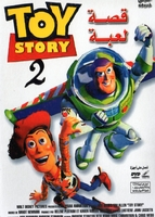 toy story 2 arabic cartoon dvd kids Children,movie
