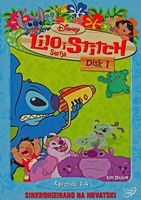 LILO AND STITCH PART 1 IN ARABIC LANGUAGE CARTOON DVD  egyptian dialect ليلو وستيج 1