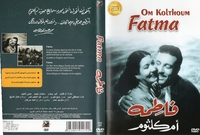 arabic dvd FATMA om kolthom film movie Oum Kalthoum  فاطمه