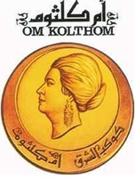 Oum Kalthoum 10 Cds Arabic,Egyptian Music om kolthom um Kalthoum best songs