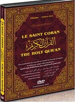 HOLY Quran complete on dvd koran Arabic/english/french