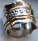 Israeli spinning ring in hebrew. Anillo hebreo