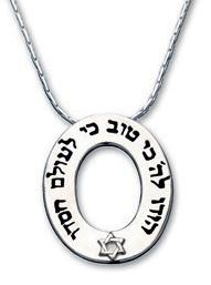 Thanks God prayer necklace Star of David