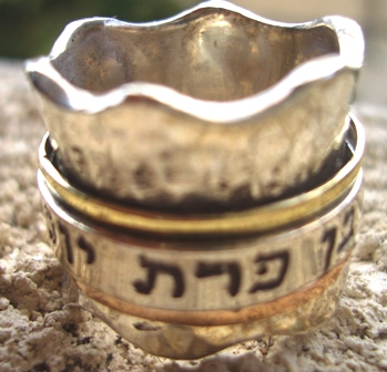 Ben Porat Yosef ring
