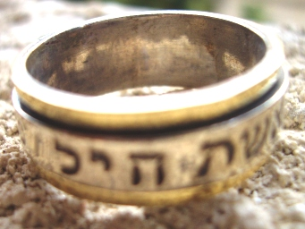 Israeli ring hebrew ring spinning 9 mm