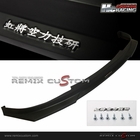 04-05 Honda Civic 2DR Coupe HC Racing Type-W PU Front Bumper Lip Spoiler