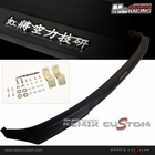 99-00 Honda Civic HC Racing Type-W PU Front Bumper Lip Spoiler