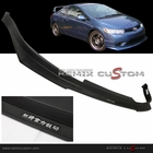 06-08 Honda Civic 2DR Coupe HC Racing Type W PU Front Body Bumper Lip Spoiler Kit