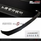 92-95 Honda Civic 2/3DR HC Racing Type-W PU Front Bumper Lip Spoiler