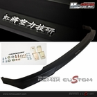 96-98 Honda Civic HC Racing Type-W PU Front Bumper Lip Spoiler