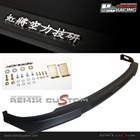 01-03 Honda Civic 2/4DR HC Racing Type-W PU Front Bumper Lip Spoiler