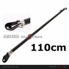 Universal Carbon Fiber 110cm Interior Pilliar Bar