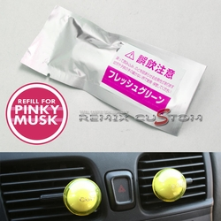 """CUE BALL Air Freshener Refill """"Pinky Musk"""" Pink"""