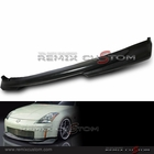 03-05 Nissan 350Z J style PU ( Poly Urethane ) Front Bumper Lip