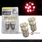 1157 Type 13xSMD LED Bulbs - Red