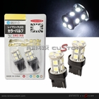 3156 Type SMDx13 LED Light Bulbs - White