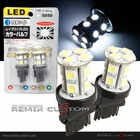 3156 Type SMDx14 White LED Light Bulbs (PR)