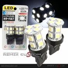 7440 Type SMDx14 LED Light Bulbs (2pcs)