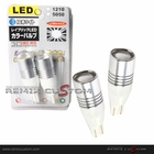 194 Type High Power Xenon Projector LED bulbs - White