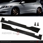 11-12 Honda CRZ MUG-EN ABS Side SKirts