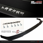 01-02 Honda Accord 2DR Coupe HC Racing Type-W PU Front Bumper Lip Spoiler