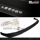 06-07 Honda Accord 2DR Coupe HC Racing Type-W PU Front Bumper Lip Spoiler