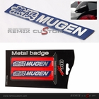 MU-GEN Metal Badge Blue Emblems 110mm x 14mm