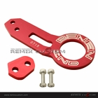Honda / Acura Benen Rear Billet Aluminum Tow Hook - Red