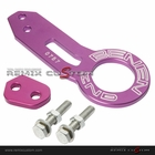 Honda / Acura Benen Rear Billet Aluminum Tow Hook - Purple