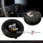 MUG-EN Power Logo Steering Wheel Horn Button