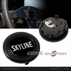 Nissan Skyline Logo Steering Wheel Horn Button