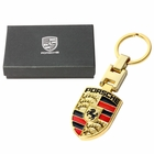 Porsche Style Key Chain Ring - Gold