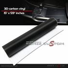 "Vinyl WRAP 3D Textured Carbon Fiber Sheet - 15"" x 59"""