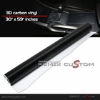 "Vinyl WRAP 3D Textured Carbon Fiber Sheet - 30"" x 59"""