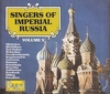 Singers of Imperial Russia, Vol. V    (3-Pearl 9111)