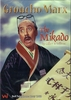 The Mikado   (Groucho Marx, Helen Traubel)    (VAI 4554)