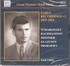 Emil Gilels, Early Recordings, Vol. II   (Naxos 8.112051)