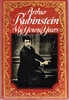 My Young Years  (Arthur Rubinstein)   (0-394-46890-2)
