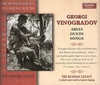 Georgy Vinogradov, Vol. I         (4-Guild 2250/53)
