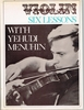 The Violin     (YEHUDI  MENUHIN)      (670-74688-6)
