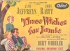 Three Wishes for Jamie   (Capitol S 317)   Original Broadway cast LP