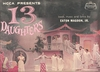Thirteen Daughters  (Magoon) (Mahalo M-3003)  Original Broadway cast LP