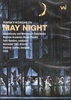 May Night  (Korobov;  Ulyanov, Polpudin)  (VAI 4510)