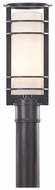 Troy P6066 Vibe Contemporary 15 Inch Tall Post Lamp