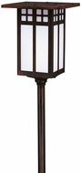 Arroyo Craftsman LV24-G6L Glasgow Craftsman Low Voltage Long Body Landscape Light - 31 inches tall