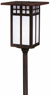 Arroyo Craftsman LV12-G6L Glasgow Craftsman Low Voltage Long Body Landscape Light - 19 inches tall