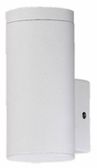 EGLO 84001A Riga White Small 5 Inch Tall Outdoor Wall Lighting