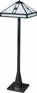 Arroyo Craftsman PFL-19 Pasadena Craftsman Floor Lamp